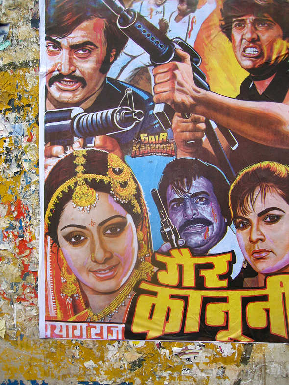 Bollywood film poster